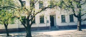 Основно училище във Варна-Одесос