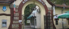 Отделение по онкоурология в София-Крива река