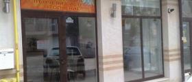 Оторизиран сервиз за отоплителна техника в Бургас