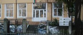Помощно училище в град Велико Търново
