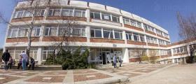 Професионална гимназия - ПГ по КТС Правец