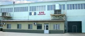 Производствена база за детайли и части в Стара Загора
