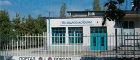 Производствена база за машини в Хасково