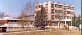 Производствена база за метални капачки в Плевен