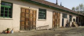 Производствена база за палети в Брацигово-Пазарджик - Кооперация Сила