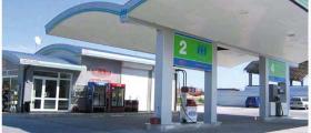 Сервиз и метанстанция в Димитровград