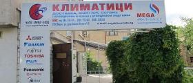 Сервиз за климатични и отоплителни системи във Видин