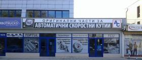 Сервиз за турбокомпресори град Варна