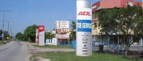 Сервизна база и автосалон на Киа в Плевен