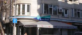 Специализиран ендокринологичен център във Варна