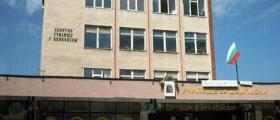 Спортно училище в Плевен
