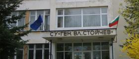 Спортно училище в София-Младост - ССУ Генерал Владимир Стойчев
