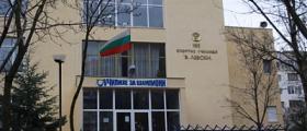 Спортно училище в София-Сухата река