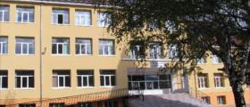 Средно общообразователно училище