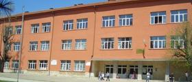 Средно училище