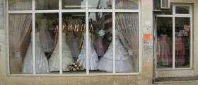 Сватбена агенция в Казанлък