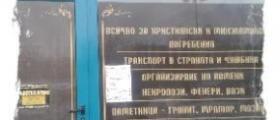 Траурна агенция в Търговище - Траурна агенция Ивет