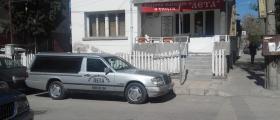 Траурна агенция във Видин - Погребална агенция Лета