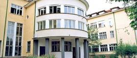 Университетска болница София