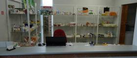 Ветеринарна аптека Плевен