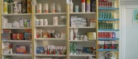 Ветеринарна аптека в Стара Загора-Самара  - Вита Вери