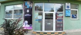 Ветеринарна клиника в Стара Загора - Вита Вери