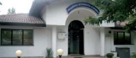 Ветеринарна клиника Варна