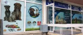 Ветеринарна клиника VetCare Лагера  - VetCare