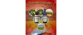 Винарна Рупел в Долно Спанчево-Благоевград