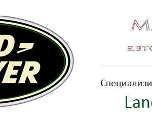 Специализиран автосервиз за Land Rover - София