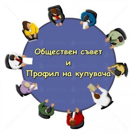 Сайт за детски градини с Профил на купувача - Инфокол ООД