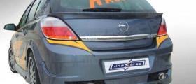 Авточасти за Opel в Харманли
