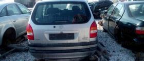 Автомобили за скрап в Пазарджик