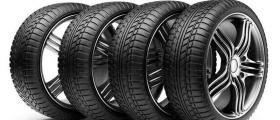Автомобилни гуми в Русе