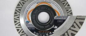 Диамантени дискове и фрези в Пловдив