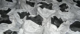 Донбаски въглища в Пазарджик