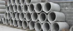Елементи за канализация в Хан Крум-Шумен - Строителни Изделия АД