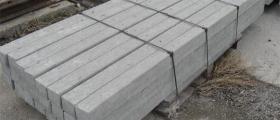 Елементи за огради в Хан Крум-Шумен