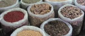Фуражни суровини Космо в град Нови Искър