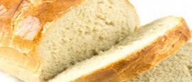 Хлебни изделия - МОЛТЕН ХРИСТОВ И СИЕ