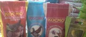 Храни за домашни любимци Космо и Весело село в град Нови Искър - Десислава 90 ЕООД