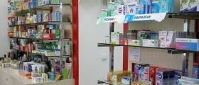 Хранителни добавки в Пловдив