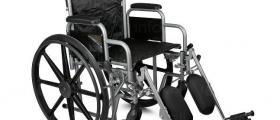 Инвалидни пособия в Пловдив - ЕФЕКС ГХ ЕТ