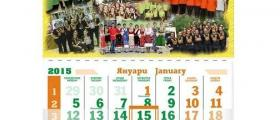 Календари във Велико Търново и София-Младост