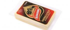Кашкавал от биволско мляко в Карлово - Полидей 2 ООД