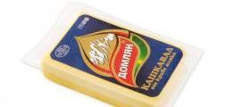Кашкавал от краве мляко в Карлово - Полидей 2 ООД