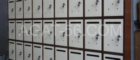 Каси, пощенски кутии и сейфове в Бургас-Акациите