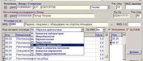 Лабораторен софтуер в Бургас