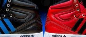 Маркови обувки в Севлиево - Спортни стоки в Севлиево