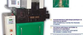 Машина челно заваряване на ленти BSW03 - ТЕХНОЛЕС ООД